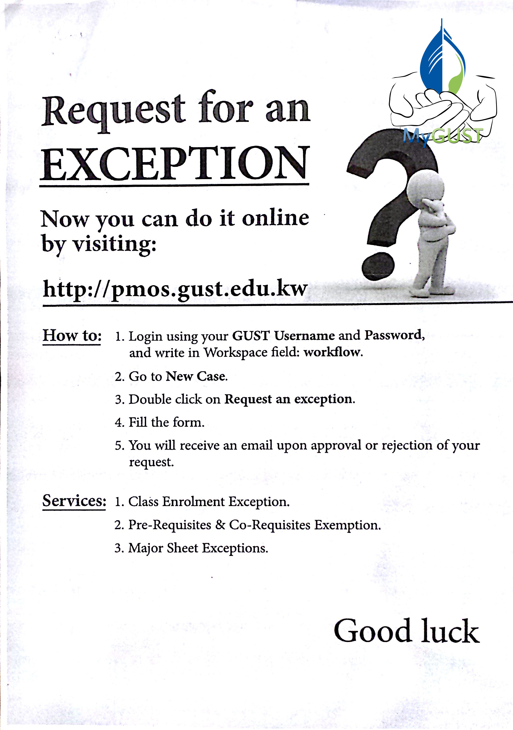 gust exception