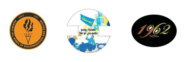 قوائم جامعة الخليج